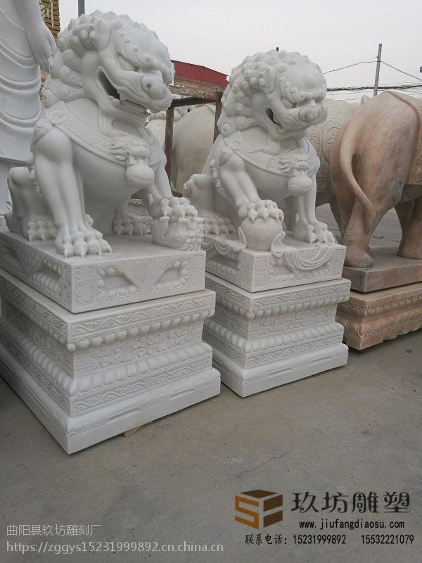 石雕狮子一对 仿天安门石狮 天然石材汉白玉精品石雕门口摆 镇宅 玖坊雕塑