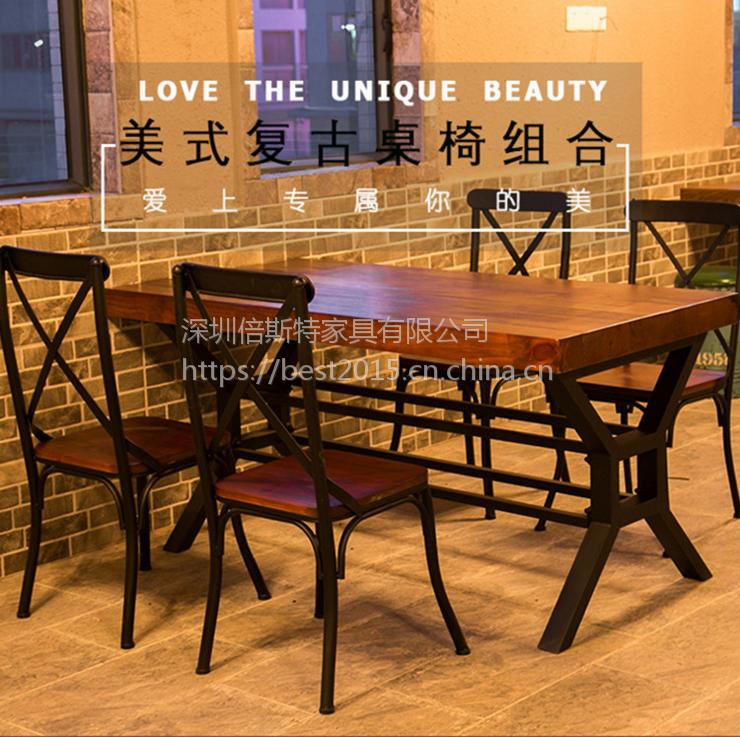 倍斯特美式乡村复古防火板主题火锅店西餐厅厂家定做