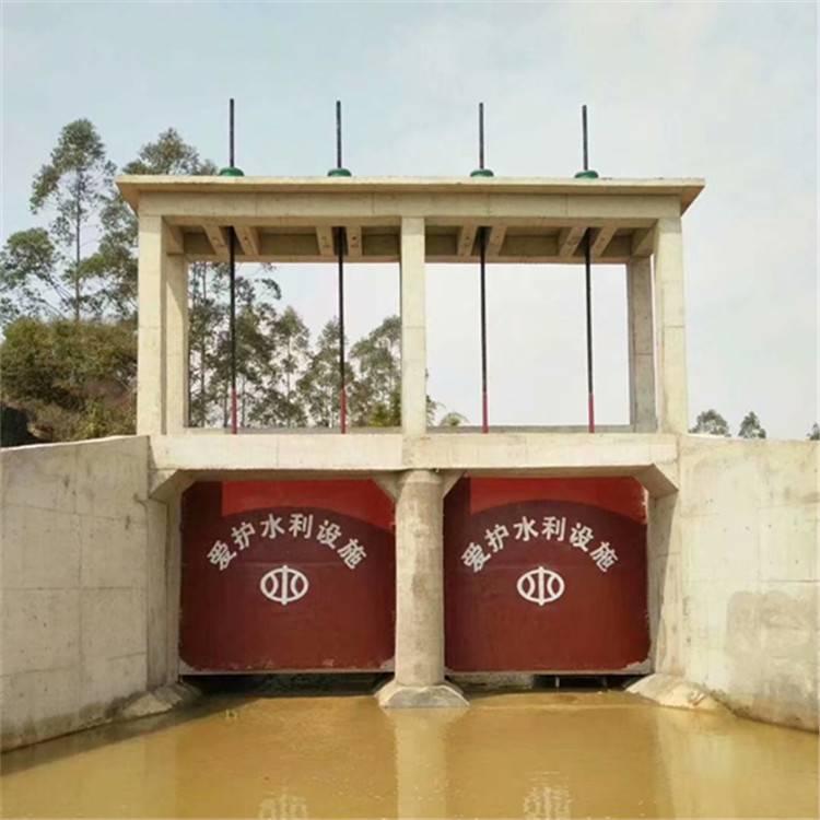 供应PGZ型1.3米*1.3米渠道节制闸/分水闸铸铁闸门