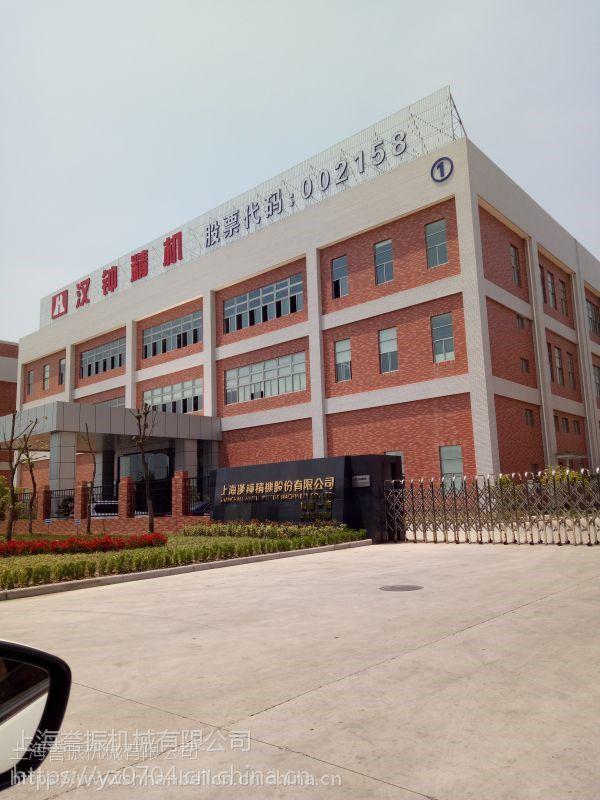 上海汉钟空压机 、空气压缩机 螺杆空压机配件