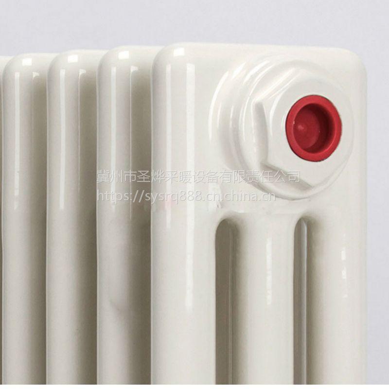 钢管三柱系列散热器SCGGZY3-1.0/17-1.0衡水冀州出产