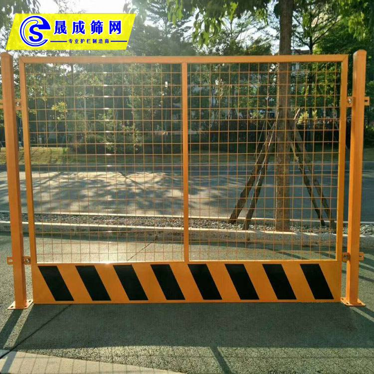 茂名施工围栏现货 珠海五临边安全护栏 珠海电梯安全隔离网