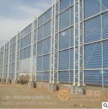 防风抑尘墙加工厂家-三维钢构