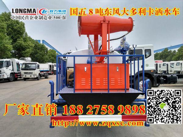 http://himg.china.cn/0/4_123_238042_600_450.jpg