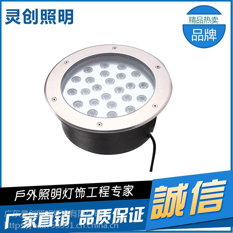 广东灵创照明新款大功率LED地埋灯 品质值得信赖