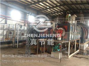 豆渣干燥机设备规格