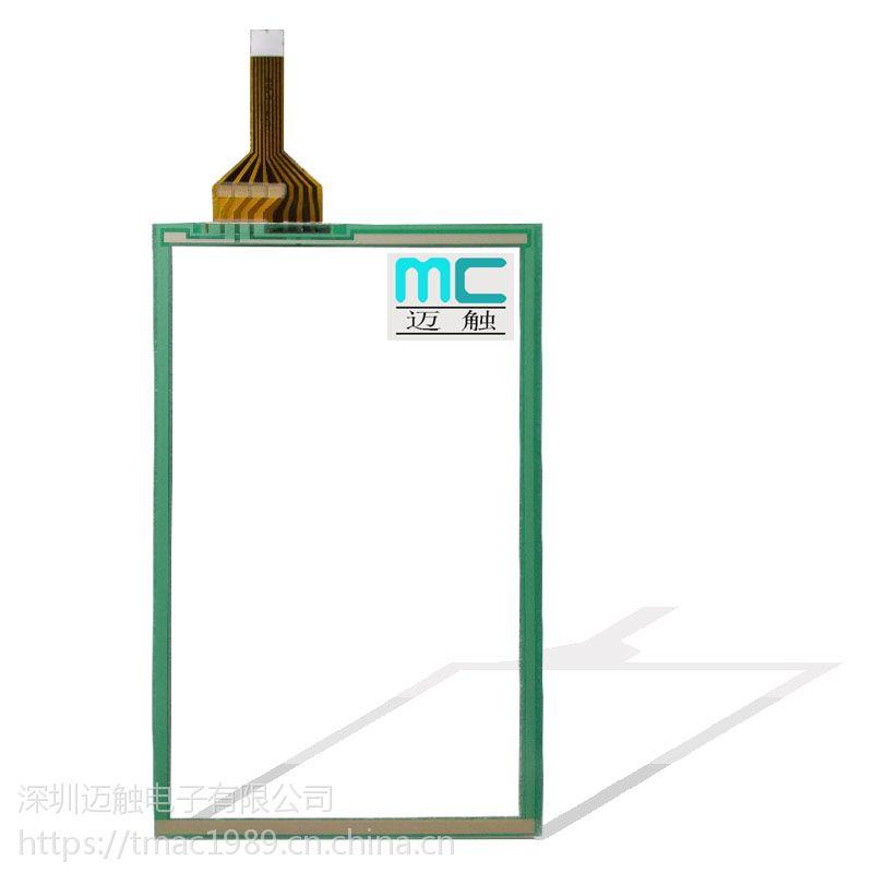M-Touch全新AMT9535 触摸屏AMT9535触摸板玻璃