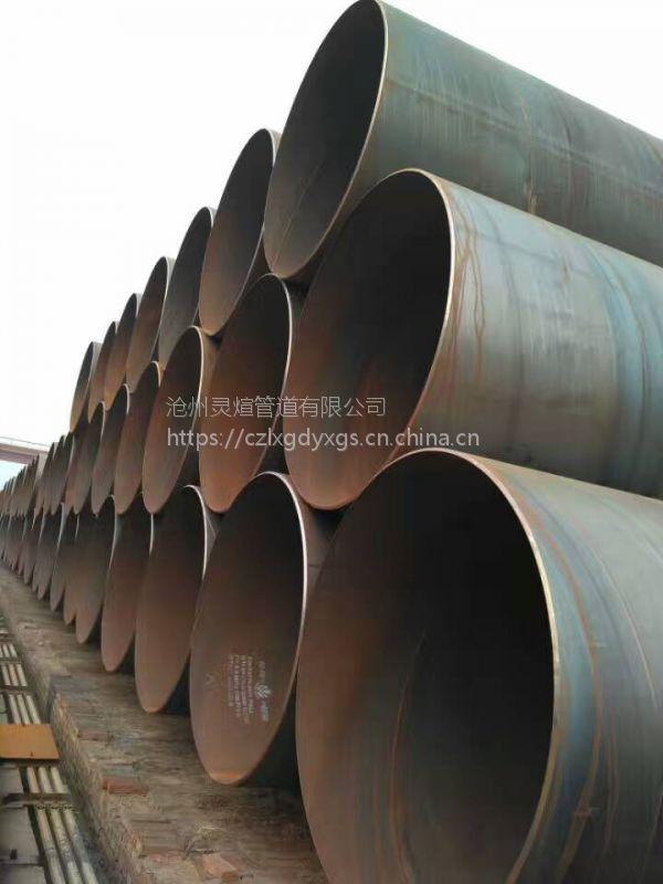 灵煊牌电厂地下管道2020螺旋管正品材质Q235B