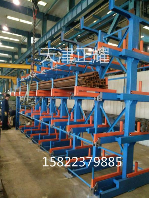 存放管材 轴类 棒材 长货物 大件货物的货架