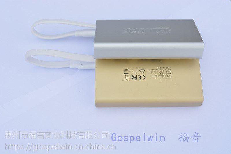 福音Gospelwin Type-C扩展坞手机、电脑OTG的新体验