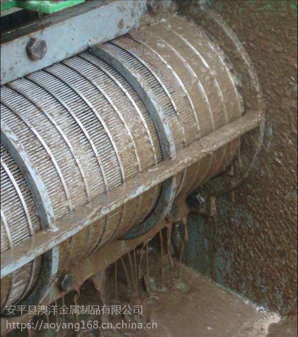 澳洋牛粪固液分离机筛网@大连牛粪固液分离机筛网@牛粪固液分离机筛网厂家