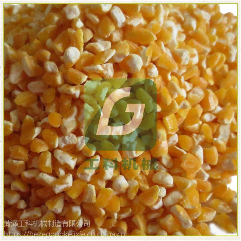 家用打糁机玉米去皮拉糁机
