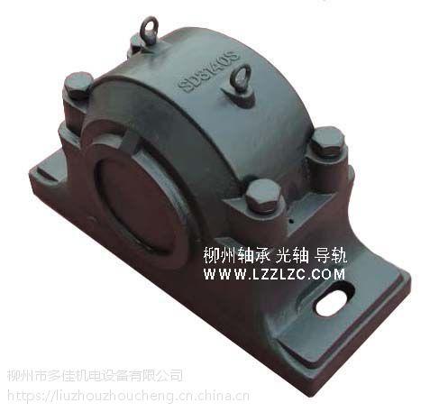柳州多佳机电滑动式轴承座厂家直销