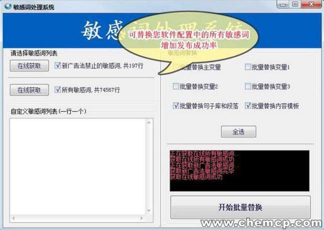 http://himg.china.cn/0/4_124_1066545_646_460.jpg