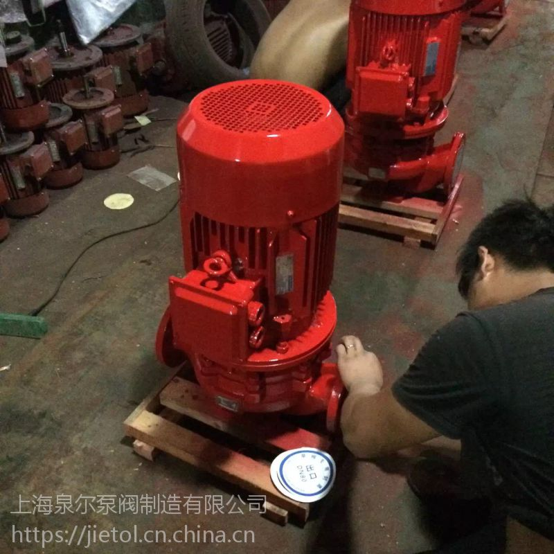 哪里有卖XBD14/15-SLH消防泵,喷淋泵,消火栓泵,消防水泵巡查记录