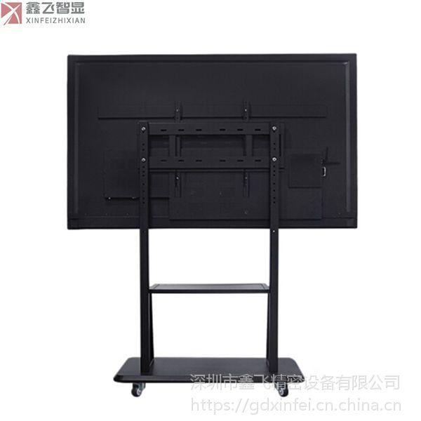 鑫飞智显 xf-gw75x 85寸幼儿园电子白板会议教学壁挂电容触摸屏一体机电视电脑