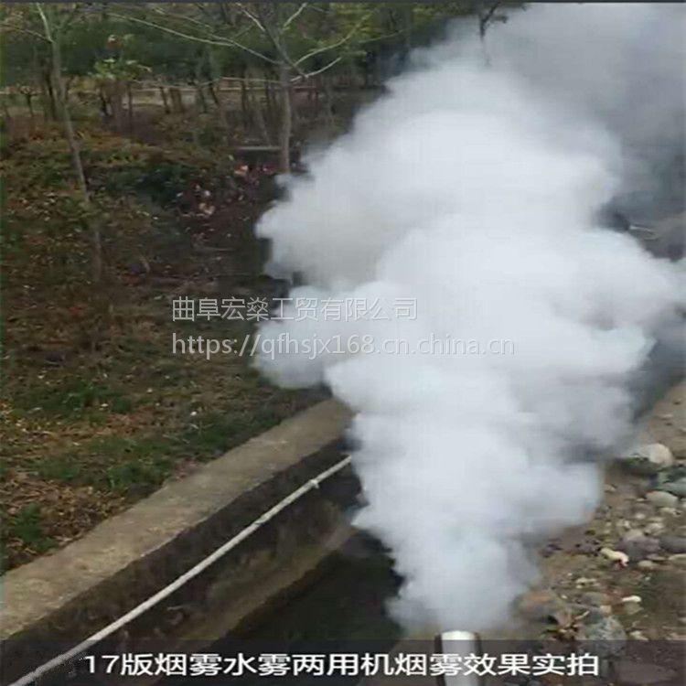 宏燊牌烟雾机效果怎么样 弥雾机价格视频