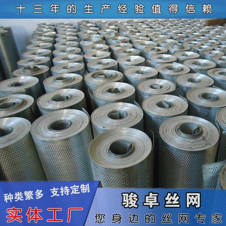 冲孔网专业生产 铝板冲孔网 菱型外墙铝板网支持定做
