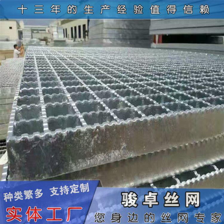 热镀锌钢格栅 电厂钢格栅板计算 格栅板加工定做