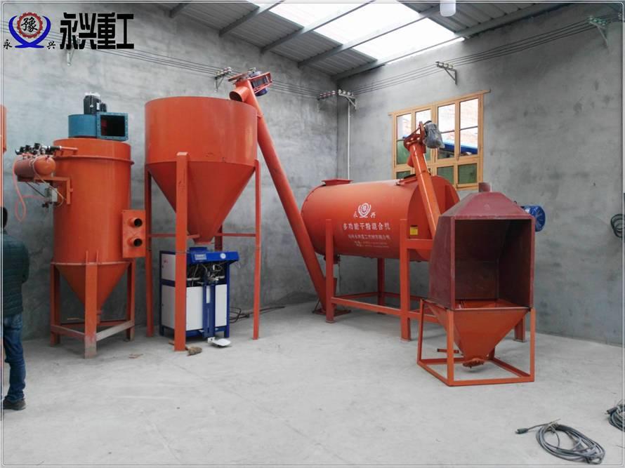 永兴牌外墙干粉砂浆混合机 荥阳干粉混合设备生产厂家