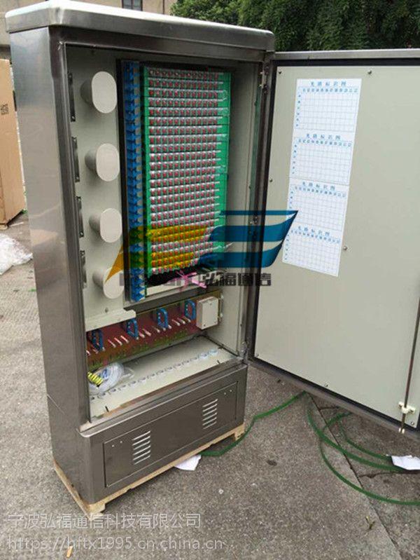 432芯201喷塑不锈钢光缆交接箱附图详细报价