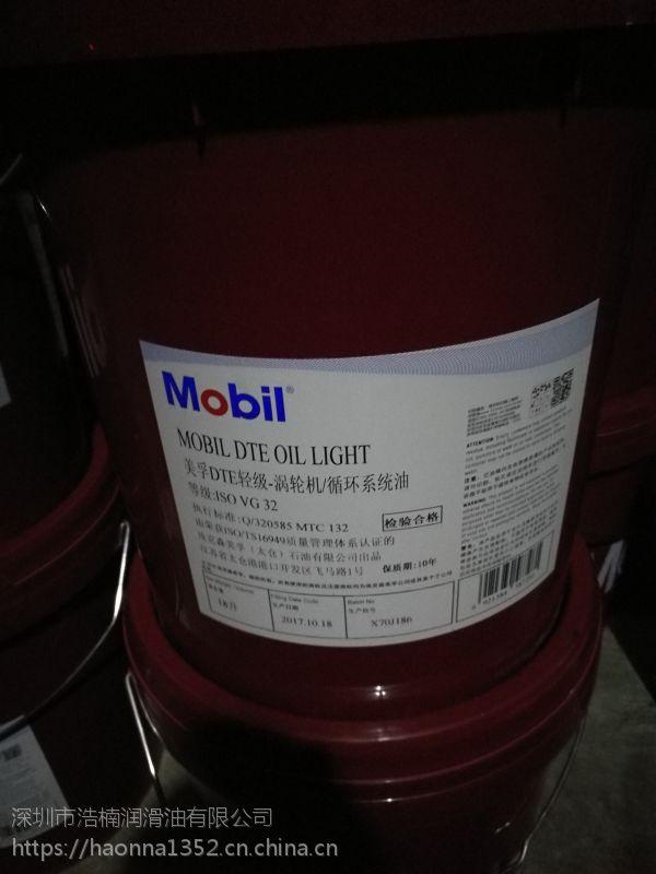 美浮佳特Mobilgard 560 VS柴油机汽缸油 原装 18升