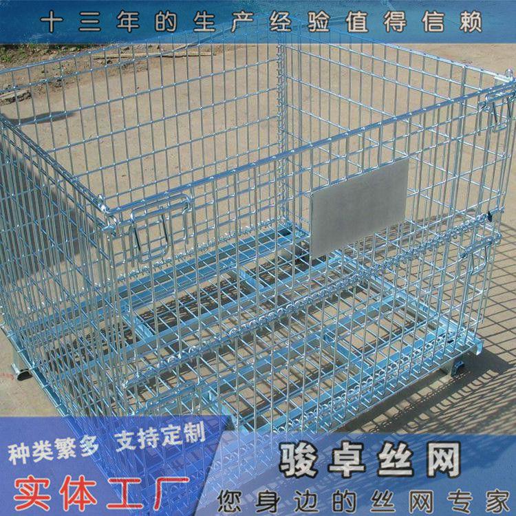 供应带轮子仓储笼|货架仓储笼车|物流金属网箱批发
