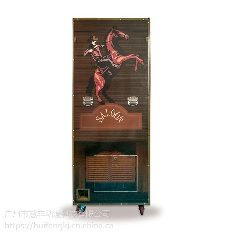 慧丰娃娃机厂家saloon牛仔风系列抓娃娃机智能无人管理夹娃娃机