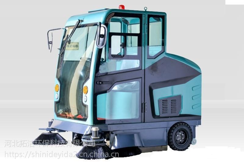 大型广场 大型广场车间扫地车 全封闭T-2000拓洁电动扫地车价格办事处石家庄太原洗地机