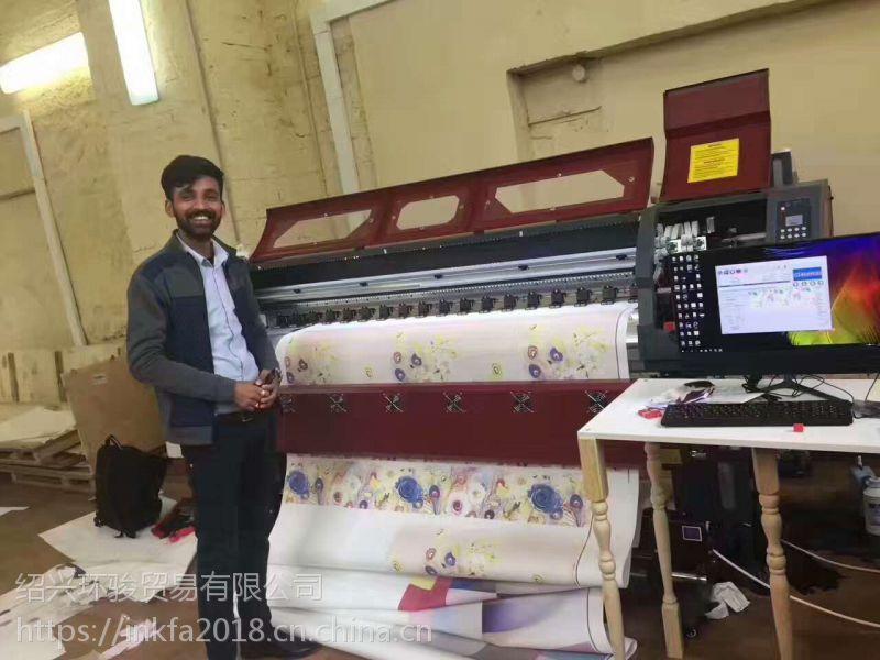 许村沙发布喷墨打印机