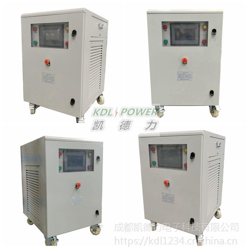 天津120V500A大功率高频开关电源价格 成都军工级开关电源厂家-凯德力KSP120500