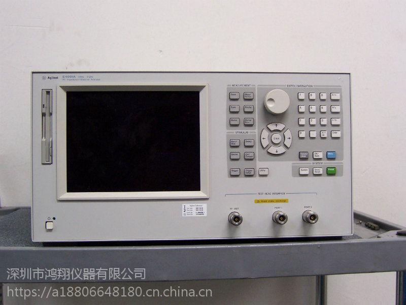 回收4396A,收购4396A网络/频谱分析仪