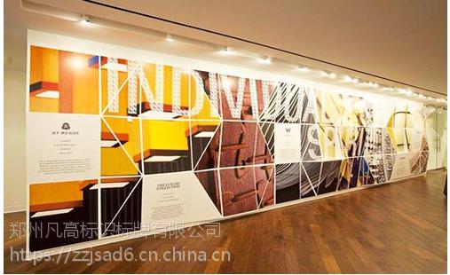 郑州logo墙制作 logo墙广告字制作公司