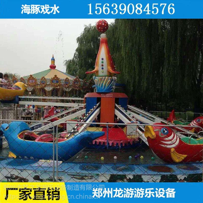 梦之龙HTXS 8臂海豚戏水游艺设施