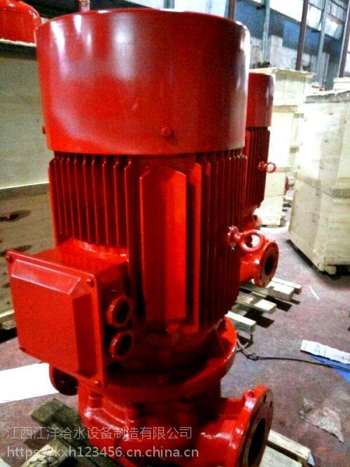 天津哪里有江洋XBD11/15恒压切线泵厂家直销