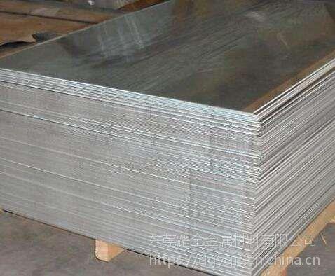 美标铝合金板6061 抗腐蚀铝合金 拉伸折弯 氧化铝合金板