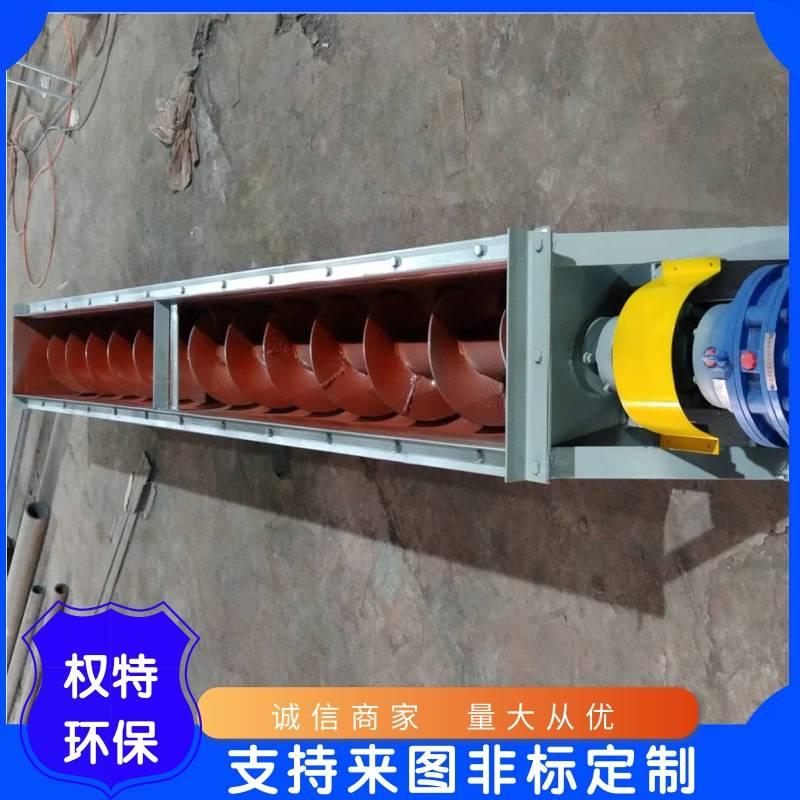 高温螺旋输送机壳体材质选择。质量标准咨询泊头权特环保专业