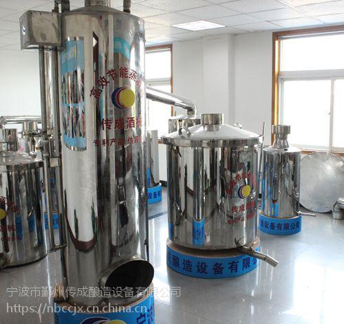传成酒械杭州酿酒设备