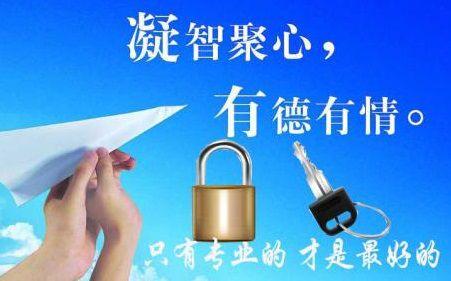 http://himg.china.cn/0/4_125_1037733_451_281.jpg