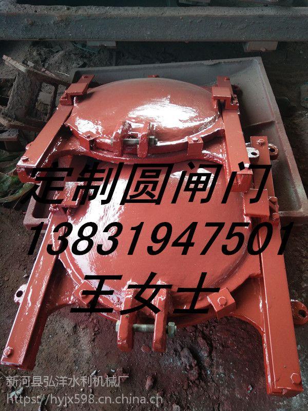 江苏新沂500铸铁镶铜圆闸门现货出售