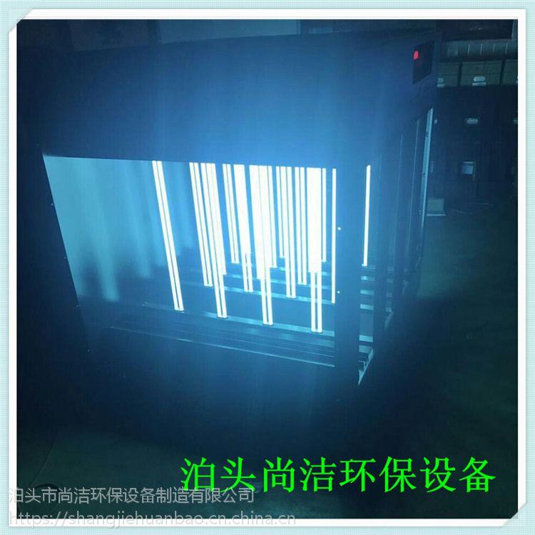UV光氧催化废气处理设备 uv光氧除臭净化设备 光氧废气净化器