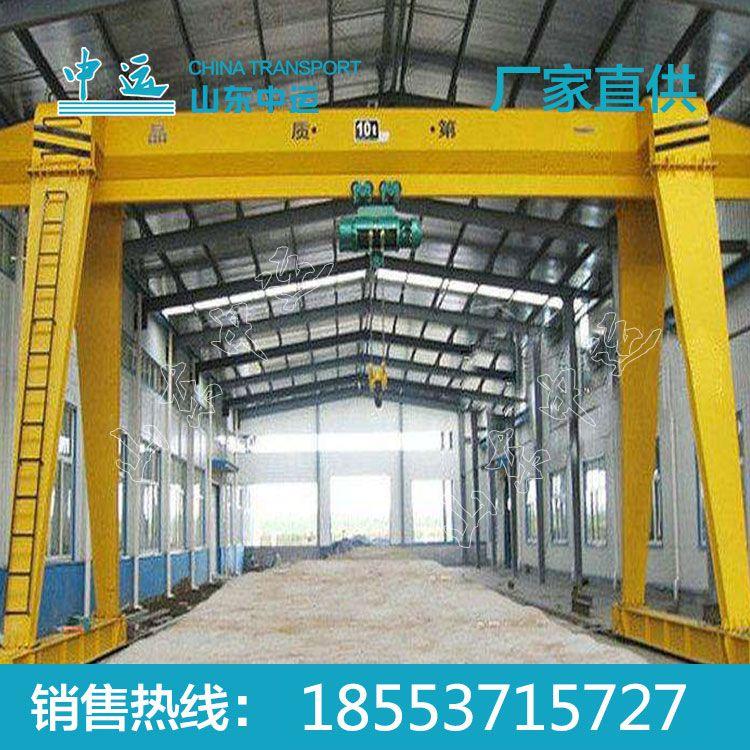 厂家直销产品小型龙门吊 可靠性高5吨龙门吊 单梁龙门吊10t龙门吊