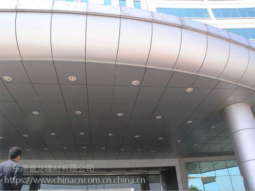 厂家直销 河池机场2.5mm外墙氟碳铝单板 高温烤漆幕墙铝板