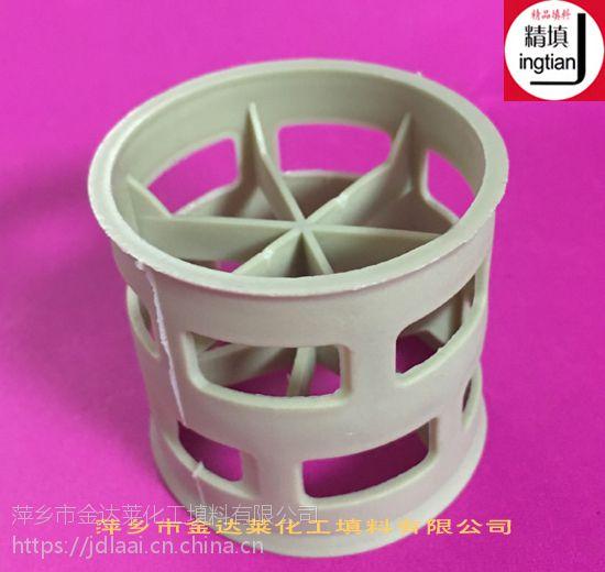 PPH圆形鲍尔环填料 酸再生吸收塔鲍尔环填料 冷轧厂钢厂用塑料填料 萍乡金达莱