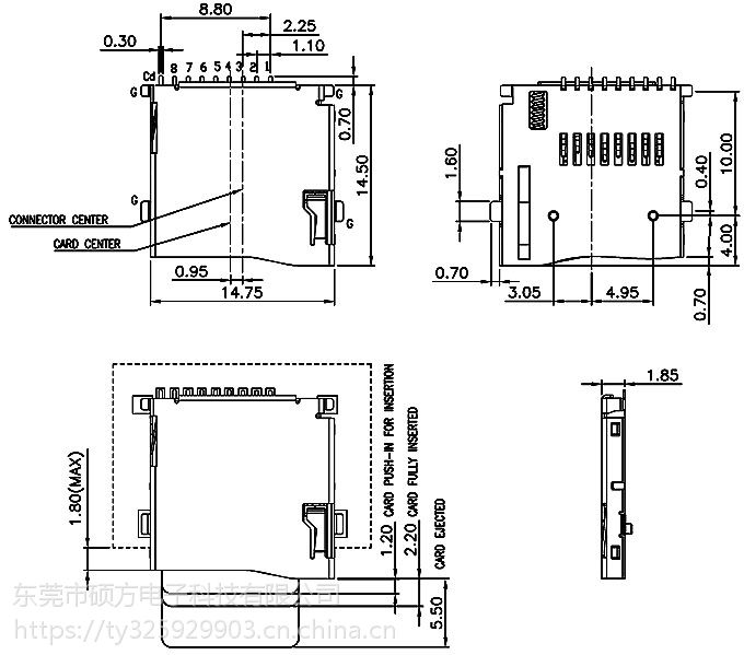 自弹试TF卡座 TF-15X15 外形尺寸:14.5mm*14.75mm*1.85mm