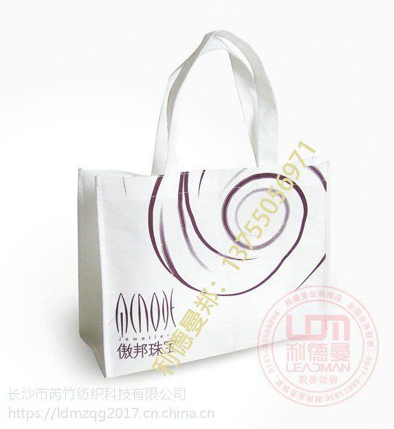 岳阳环保广告袋订做|长沙可折叠环保物袋定做|长沙供应可折叠环保物袋