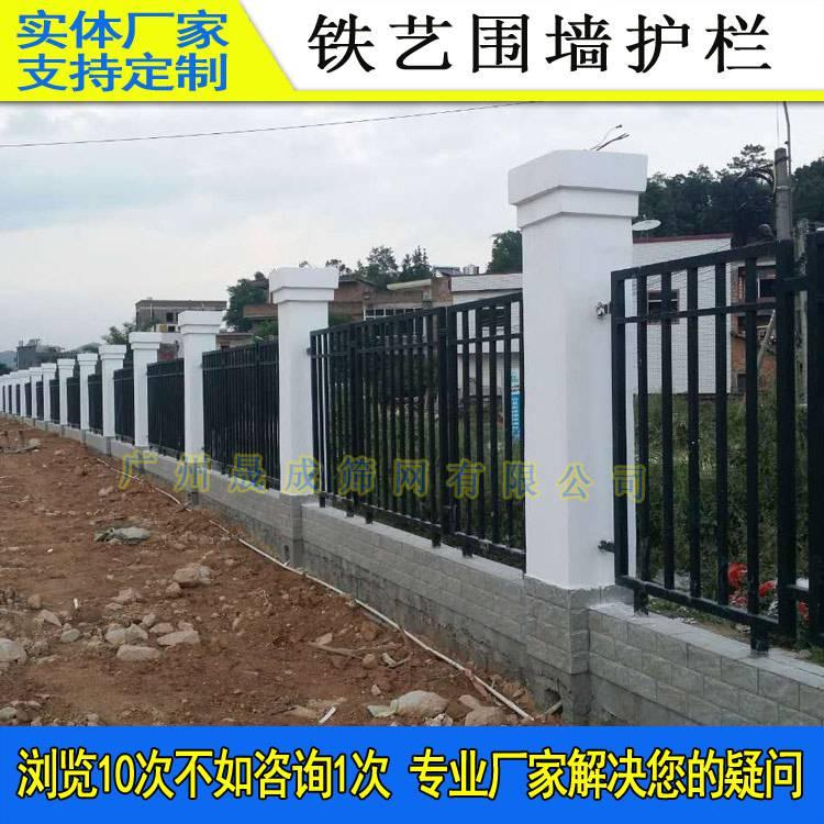 河源光伏电站围墙栅栏 阳江学校围栏多少钱 厂房围墙护栏