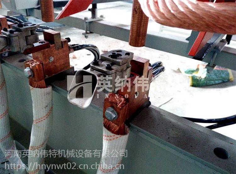 网片焊机 英纳伟特网片焊机 新科技