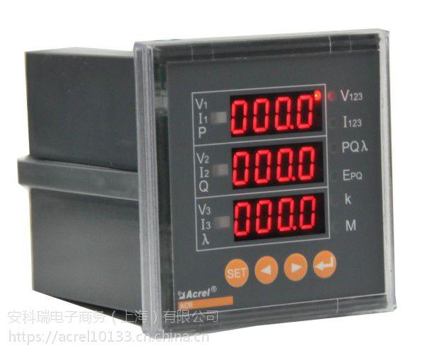 安科瑞ACR220E三相四线通讯口485显示LED开孔88*88协议Moudbus嵌入式安装