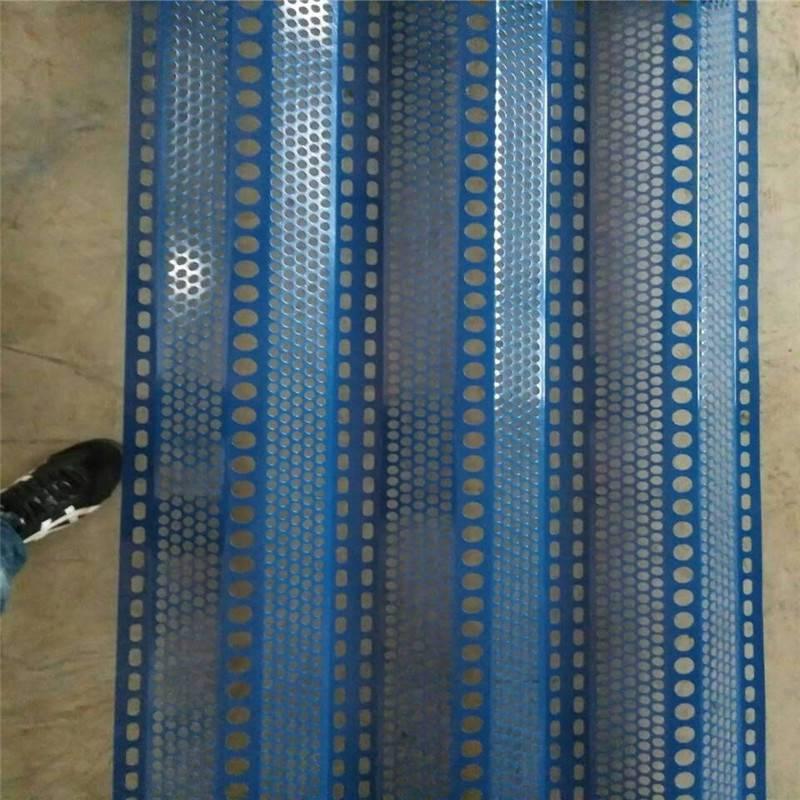 防风阻沙网 镀锌防风网 钢板冲孔网厂家
